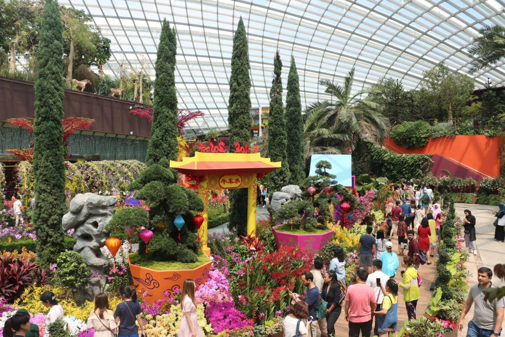 garden by the bay kids
